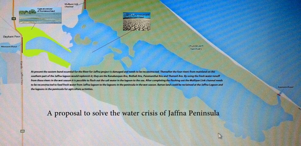 Jaffna Lagoon Plan View.jpg