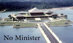 parliament-sri-lanka
