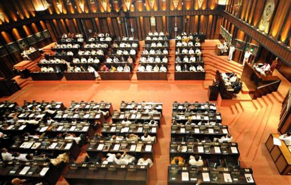 srilanka_parliament