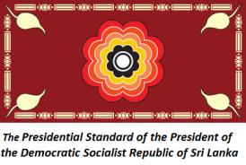 Presidential_Standard_of_Sri_Lanka_(Maithripala_Sirisena).svg