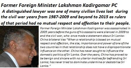 Lakshman_Kadirgamar