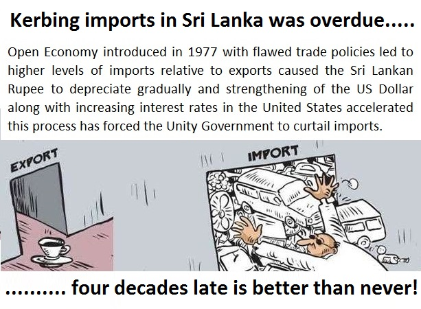 Lack of a National Economic Policy!